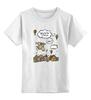 """Детская футболка классическая унисекс """"Вольная птица"""" - авторские майки, птица, свобода, free as a bird"""