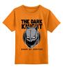 """Детская футболка классическая унисекс """"Темный Рыцарь (Бэтмен)"""" - dark khight, бетмен, batman"""