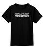 """Детская футболка классическая унисекс """"Terminator"""" - arnold schwarzenegger, терминатор, terminator, арнольд шварценеггер, genesis"""