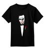 """Детская футболка классическая унисекс """"Джокер"""" - joker, джокер, комиксы, шутник"""