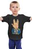 """Детская футболка классическая унисекс """"Приветствие Вулканианцев (Звездный Путь)"""" - star trek, звездный путь, vulkan sing, live long, prosper"""