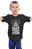 """Детская футболка классическая унисекс """"Don't trust anyone (Никому не доверяй)"""" - глаз, иллюминаты, пирамида"""