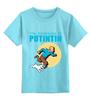 """Детская футболка классическая унисекс """"Приключения Путина"""" - россия, путин"""