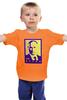 """Детская футболка """"Мой Путин"""" - россия, путин, президент, putin, кремль, мой путин"""