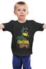 """Детская футболка классическая унисекс """"Контроль"""" - комиксы, batman, супергерои, бэтмен, dc comics"""
