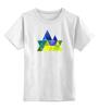 """Детская футболка классическая унисекс """"Весна в горах"""" - орнамент, акварель, паттерн, треугольники, треугольный"""