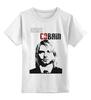 """Детская футболка классическая унисекс """"Курт Кобейн (Kurt Cobain)"""" - nirvana, kurt cobain, курт кобейн"""