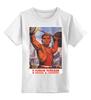 """Детская футболка классическая унисекс """"Спорт"""" - спорт, ретро, фитнес, жим над головой"""