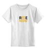 """Детская футболка классическая унисекс """"ride-now"""" - спорт, велосипед, ride-now, активность"""