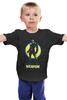 """Детская футболка классическая унисекс """"Росомаха"""" - росомаха, люди икс, wolverine, x men, джекман"""