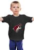 """Детская футболка """"Arizona Coyotes"""" - хоккей, nhl, arizona coyotes, койот, аризона койотис"""