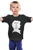 """Детская футболка классическая унисекс """"Шерлок Холмс (Sherlock Holmes)"""" - сериал, sherlock, шерлок, шерлок холмс, brainy"""
