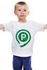 """Детская футболка """"Рэкет"""" - московский паркинг, штрафстоянки, цена тарифы парковки, прогони крокодила, платные парковки"""
