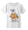 """Детская футболка классическая унисекс """"Пива много не бывает! """" - юмор, приколы, пиво, рыба, рыбка"""
