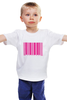 "Детская футболка ""Priceless"" - barcode"