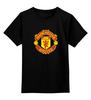 """Детская футболка классическая унисекс """"Манчестер Юнайтед"""" - манчестер юнайтед, manchester united"""