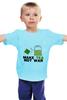 """Детская футболка """"Make Tea Not War"""" - fun, social"""