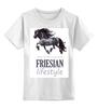 """Детская футболка классическая унисекс """"FRIESIAN LIFESTYLE"""" - лошадь, horse, фриз"""