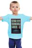 "Детская футболка классическая унисекс ""Отель ""Гранд Будапешт"""" - оскар, the grand budapest hotel, отель гранд будапешт"