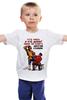 """Детская футболка """"Один умен, другой дурак!"""" - прикольные, old school, книга, drunk, пьяница, stupid vs smart"""