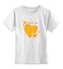 """Детская футболка классическая унисекс """"""""Happy Valentine's Day!"""""""" - праздник, сердце, с днём святого валентина, 14-февраля"""
