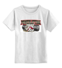 """Детская футболка классическая унисекс """"BodyBuilding"""" - спорт, бодибилдинг, фитнес, пауэрлифтинг, powerlifting, fitness, сила, strong"""
