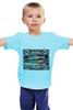 """Детская футболка классическая унисекс """"Выключи телевизор!"""" - думай, выключи телевизор, turn off the tv, no tv, think"""