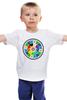 """Детская футболка """"Коляды Дар"""" - календарь, коляды дар, слввяне, ведичество, древняя культура"""