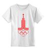 "Детская футболка классическая унисекс ""Олимпиада 80"" - олимпиада 80"