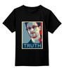 "Детская футболка классическая унисекс ""Правда (Эдвард Сноуден)"" - obey, правда, edward snowden, truth, эдвард сноуден"