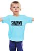 """Детская футболка классическая унисекс """"EMINEM SHADYXV"""" - eminem, эминем, slim shady, eminem shadyxv"""