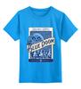 """Детская футболка классическая унисекс """"Blue Doom (The legenda of zelda)"""" - the legend of zelda, blue doom, blue moon"""