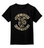 """Детская футболка классическая унисекс """"Сыны Анархии"""" - сериалы, sons of anarchy, сыны анархии"""