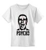 """Детская футболка классическая унисекс """"American psycho(Американский психопат)"""" - американский психопат, patrick bateman, american psycho, патрик бэйтман"""