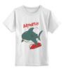 """Детская футболка классическая унисекс """"Акула (Baywatch)"""" - акула, shark, спасатели малибу, baywatch"""