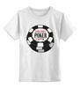 """Детская футболка классическая унисекс """"Покер (Poker)"""" - карты, покер, казино, casino, poker stars"""