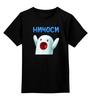 """Детская футболка классическая унисекс """"Ничоси"""" - мем, смешно, ничоси, ничего себе, слэнг"""