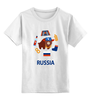 """Детская футболка классическая унисекс """"Россия (Russia)"""" - патриот, россия, russia, раша"""