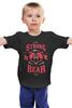 """Детская футболка классическая унисекс """"Медведь"""" - арт, bear, медведь, иллюстрация, оскал"""
