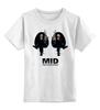 """Детская футболка классическая унисекс """"МИД России"""" - россия, политика, мид, лавров, чуркин"""