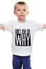"Детская футболка классическая унисекс ""Don't Ask Me Why"" - надпись, клево, me, swag, dont, ask, why"