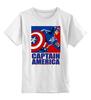 """Детская футболка классическая унисекс """"Капитан Америка / Captain America"""" - мстители, капитан америка, captain america, kinoart, киноарт"""