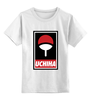 "Детская футболка классическая унисекс ""Клан Учиха (Наруто)"" - naruto, наруто, obey, клан учиха, uchiha ichizoku"