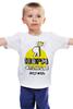 "Детская футболка ""Я НОРМАЛЬНАЯ :)"" - нормальная, normal"