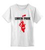 """Детская футболка классическая унисекс """"Linkin Park"""" - rock, linkin park, lp, линкин парк"""