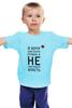 """Детская футболка """"Офигенная страна """" - навальный, команда навального, навальный четверг"""