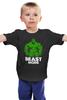 """Детская футболка классическая унисекс """"ФитПит.рф - Спортивное питание"""" - спорт, фитнес, кросфит, майка для спорта, beast mode"""