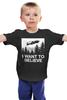 """Детская футболка классическая унисекс """"Хочу верить"""" - назад в будущее, back to the future, машина времени, делореан"""