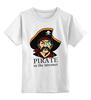 """Детская футболка классическая унисекс """"Интернет Пират"""" - internet, pirate, cyberpiracy"""