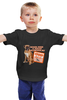 "Детская футболка классическая унисекс ""boxer need a house"" - собака, boxer, немецкий боксёр"